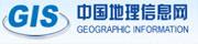 中国地理信息网